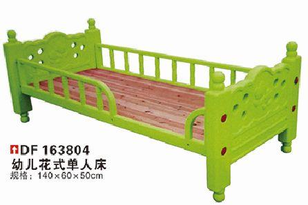 幼兒花式單人床