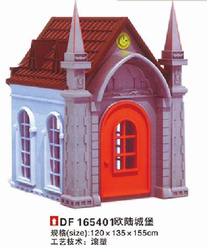塑料城堡玩具