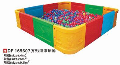 方形海洋球池