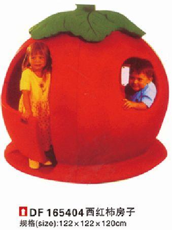 西紅柿房子
