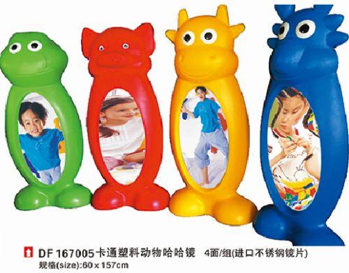 塑料動物哈哈鏡