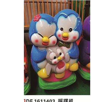 幼兒園玩具