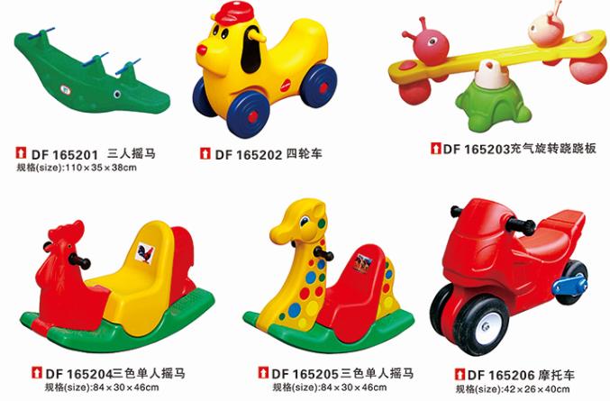 幼儿园玩具