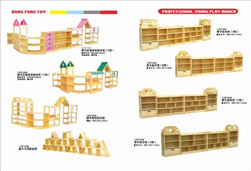 幼儿园用品