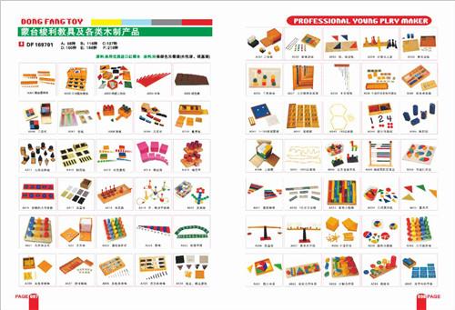 幼儿木质玩具