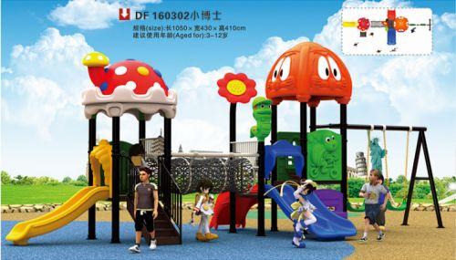 兒童遊樂設備