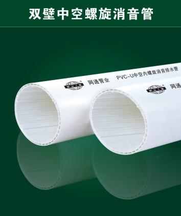 PVC双壁中空螺旋消音管