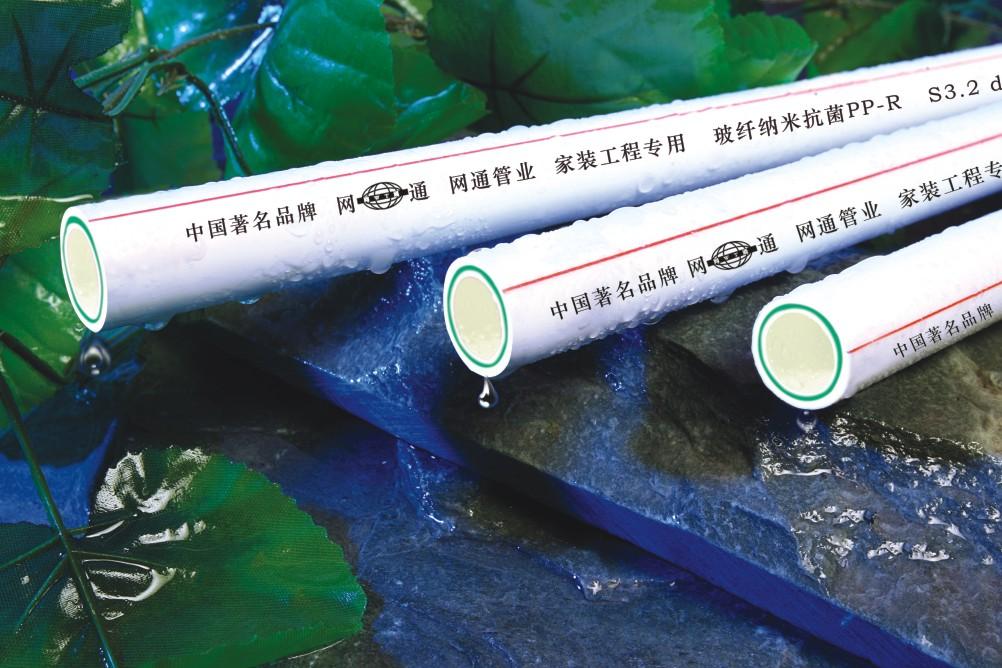 耐低温抗冻玻纤纳米PPR管