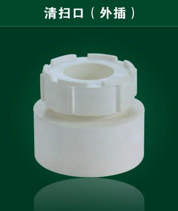 PVC清扫口