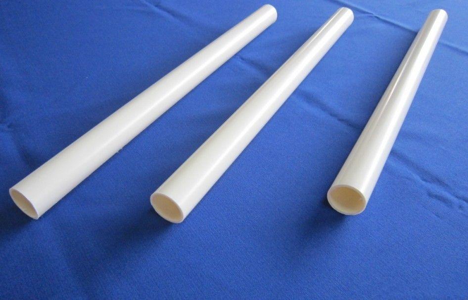 绝缘PVC穿线管