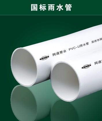 河南PVC排水管价格