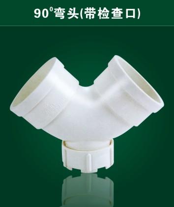 郑州pvc管件