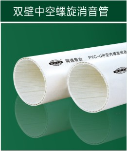 PVC管材优点