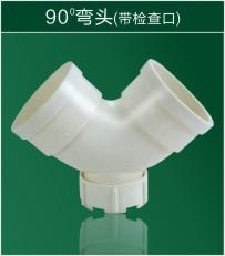 PVC管件分类