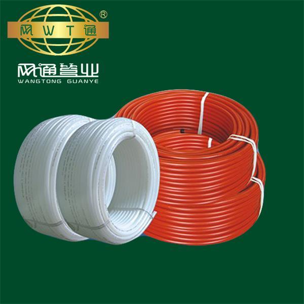 郑州PERT地暖管供应