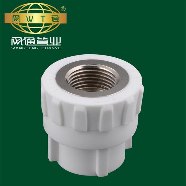 河南PPR管件生产价格