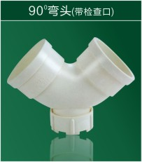 PVC管供应价格