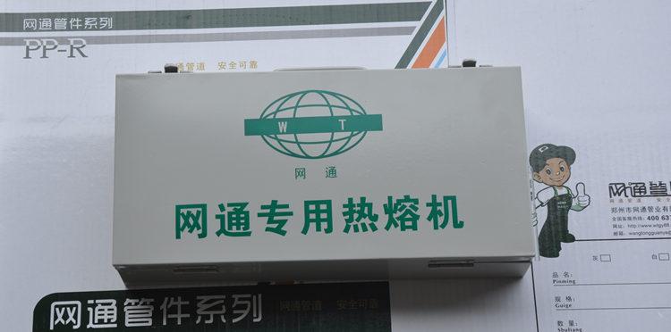郑州PPR专用安装工具