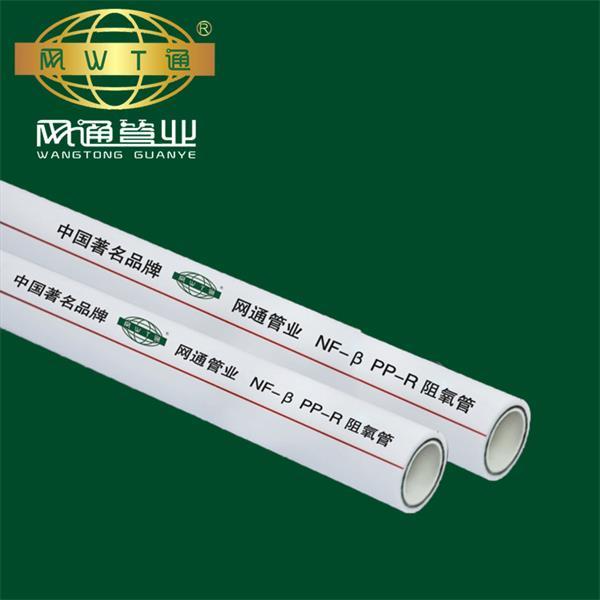 PVC管批发价格