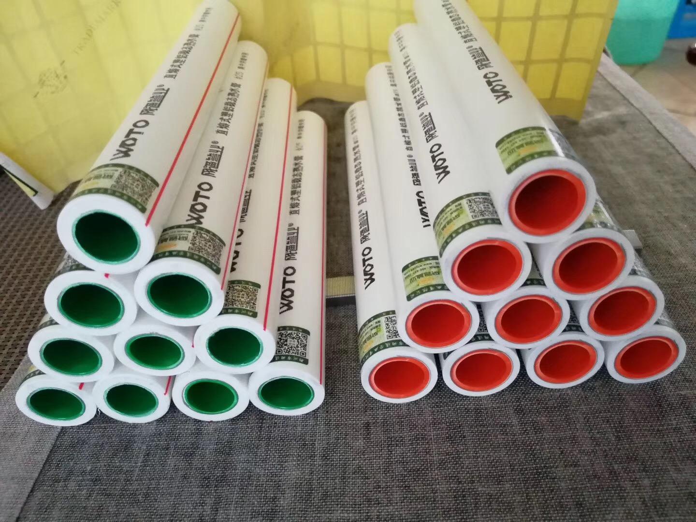 铝塑热水管价格