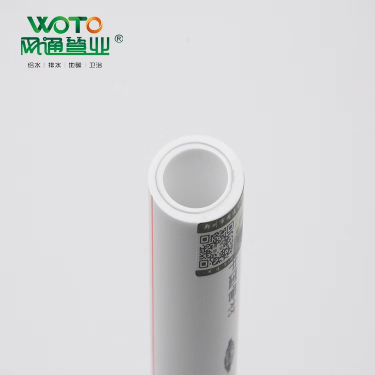 PPR铝塑热水管厂家