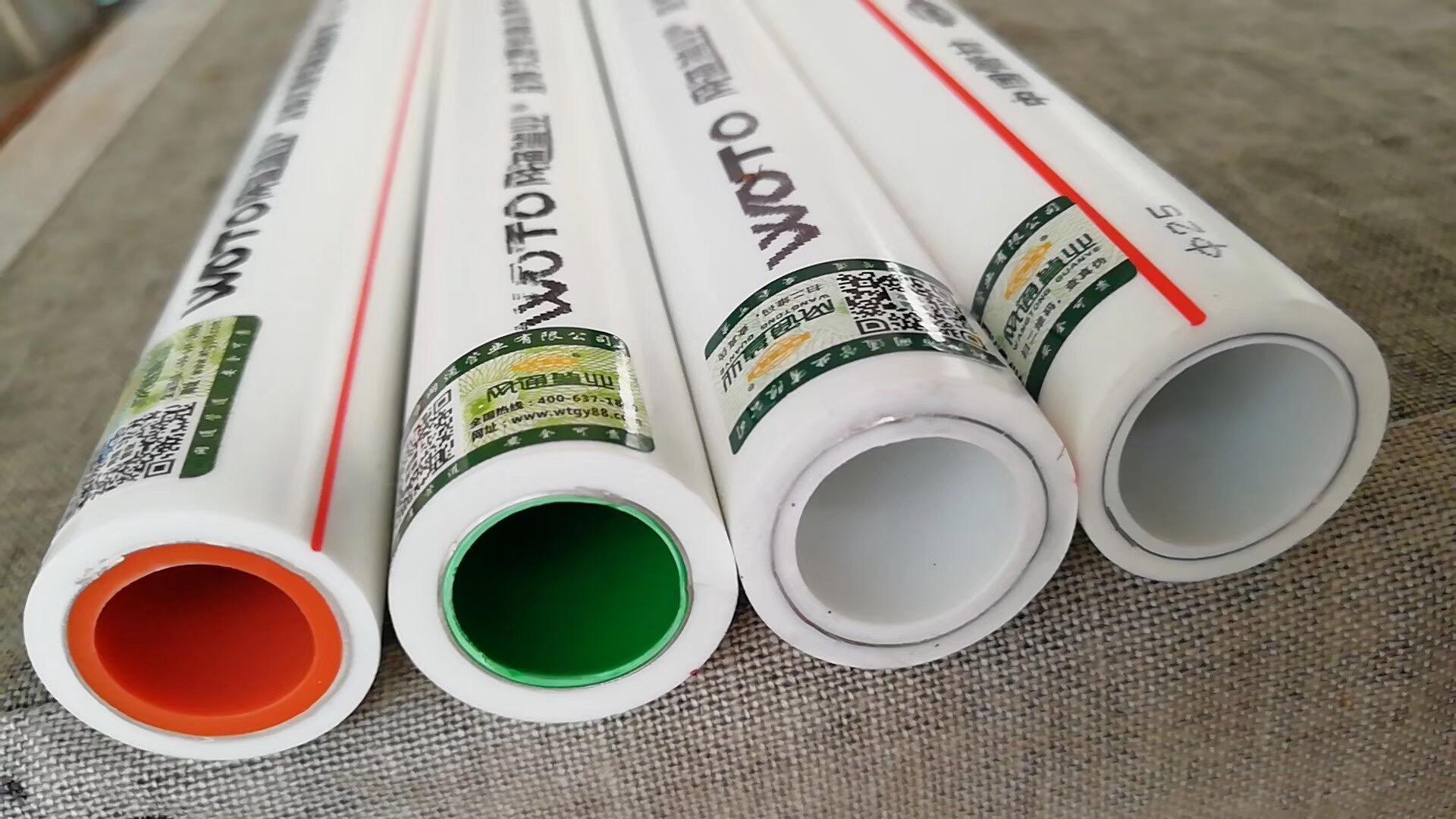 PPR铝塑热水管公司