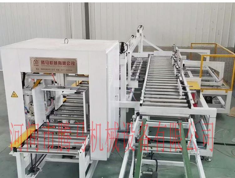 挤塑板自动包装机厂家