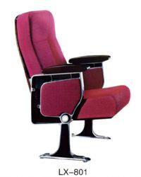 礼堂椅LX801