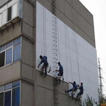 外墙保温施工队