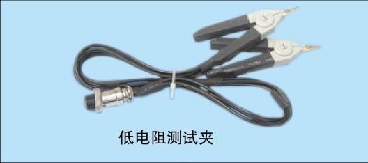 低电阻测试夹