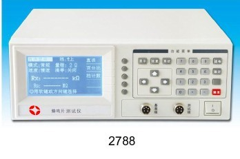 ZLP2788型蜂鸣片测试仪