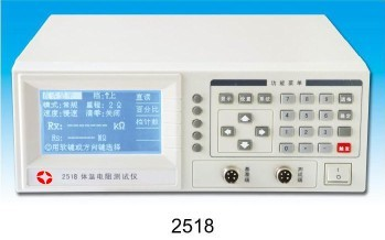 ZLP2518型体温电阻测试仪