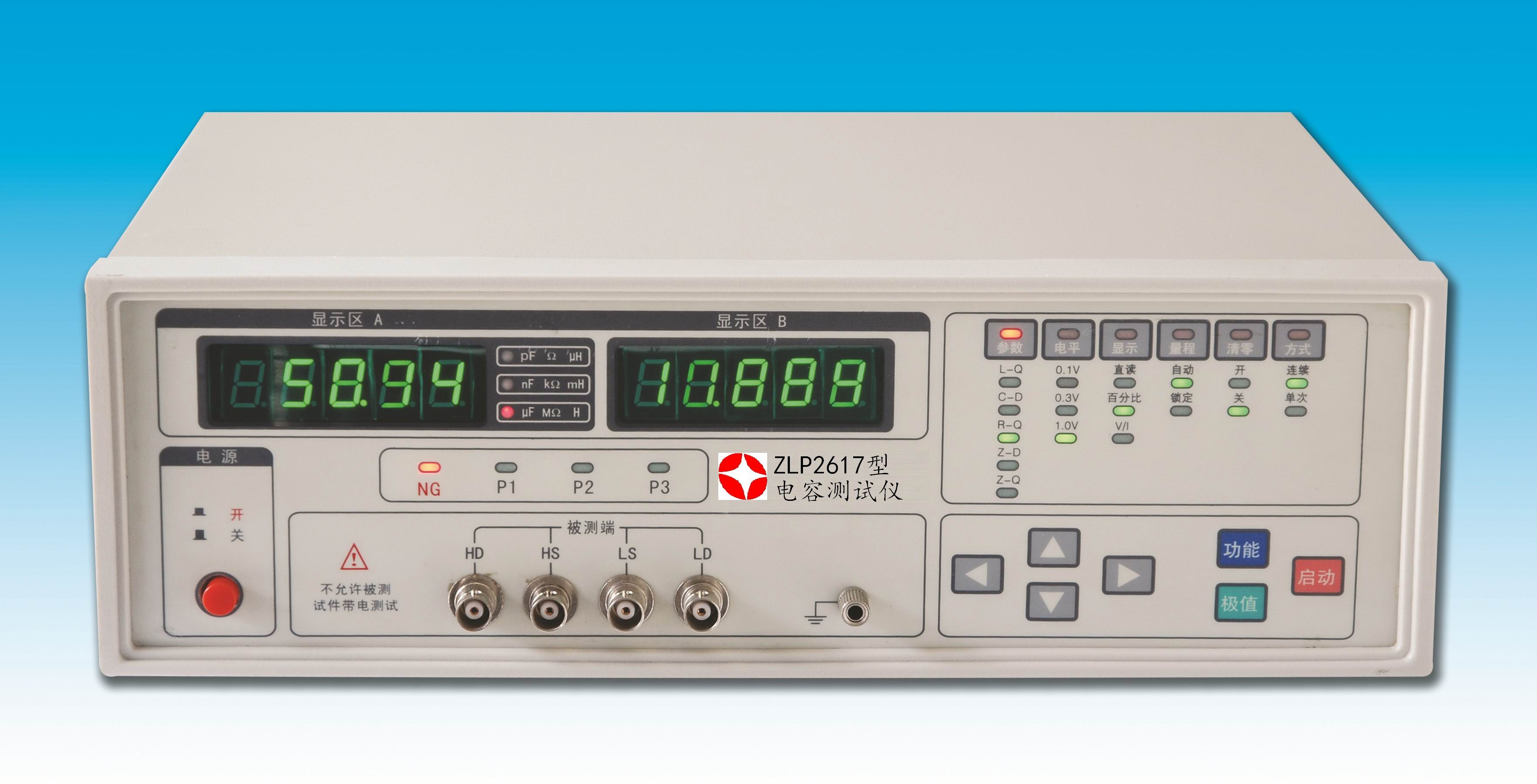 ZLP2617型电容测试仪