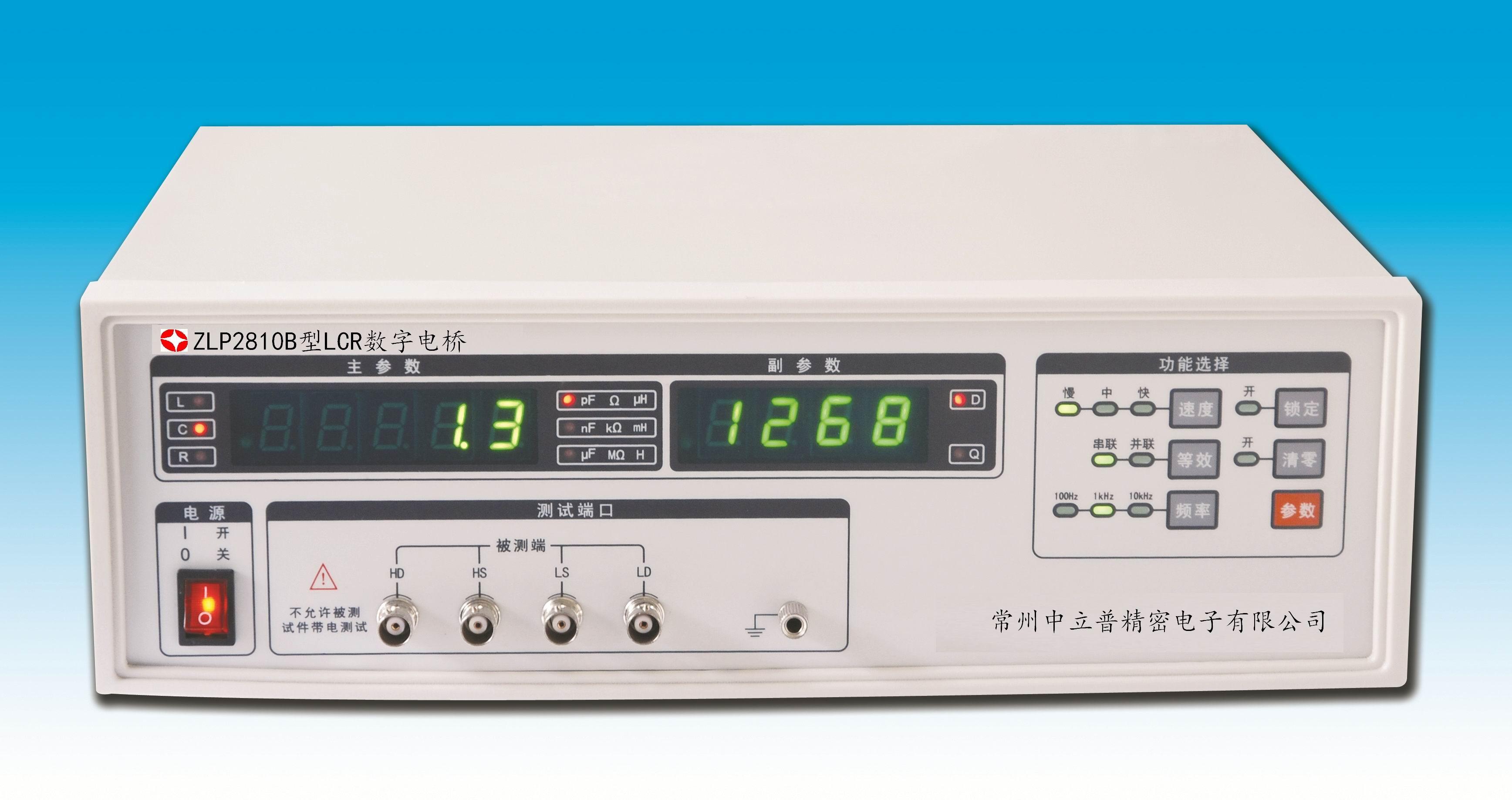 【汇总】LCR数字电桥取得新的发展 lcr测试仪使用前需要注意的方面