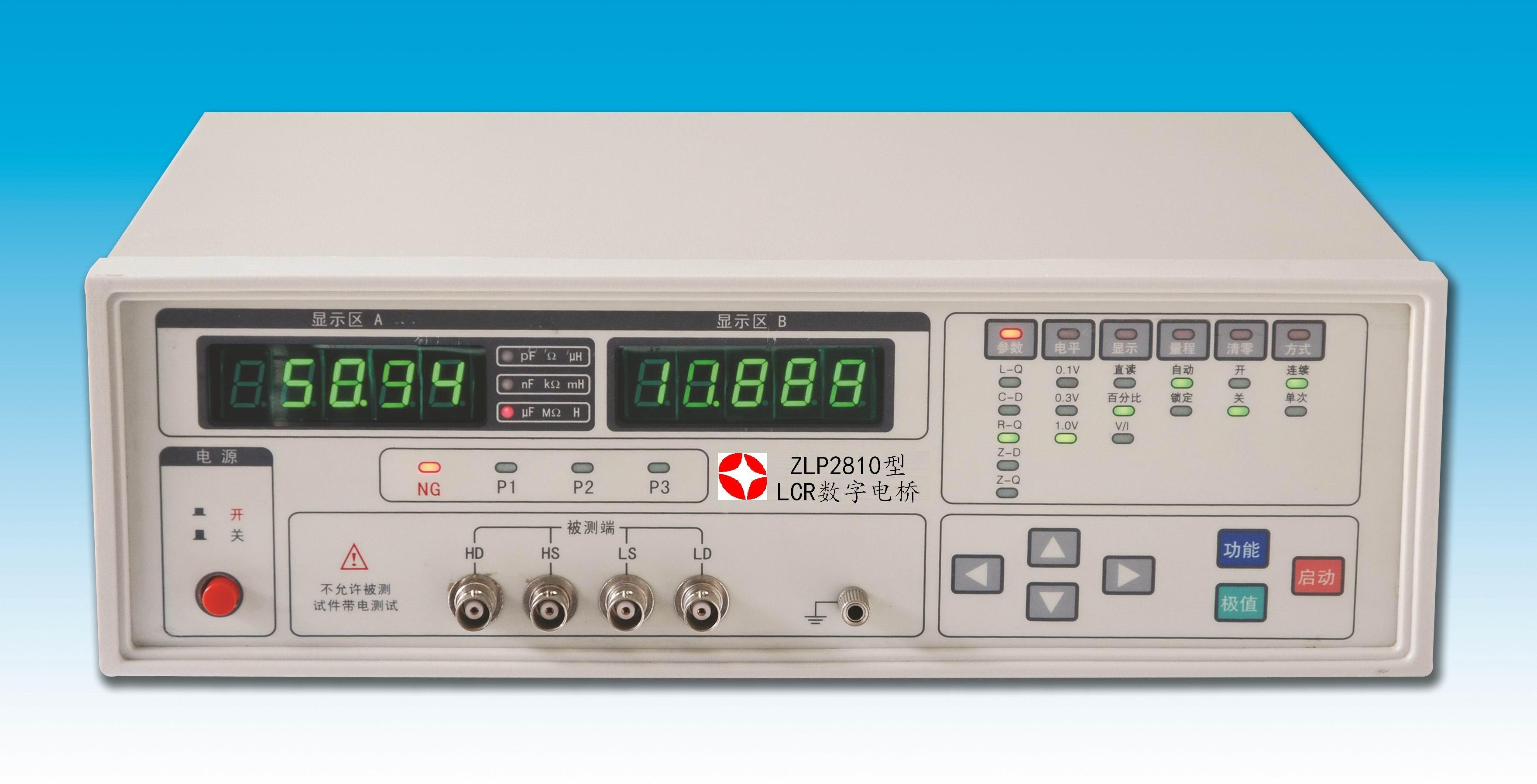 通用型LCR数字电桥