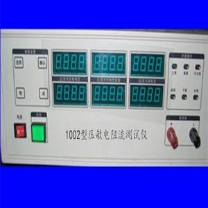 压敏电阻流测试仪