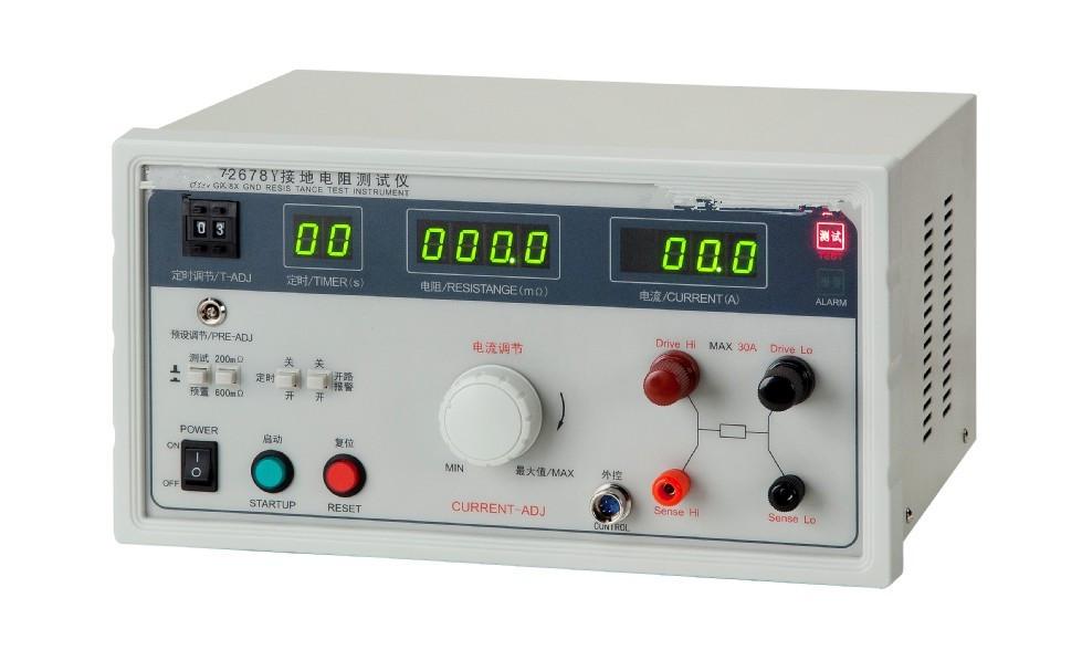醫用接地電阻測試儀