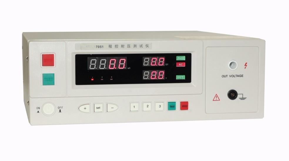 【最全】了解数字式接地电阻测试仪的使用地方 电阻测试仪使用方法