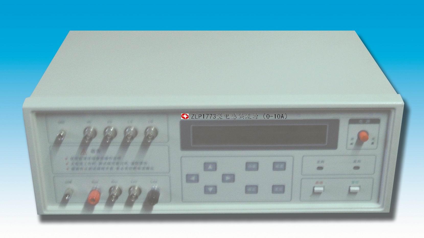 ZLP1773型电感偏流源