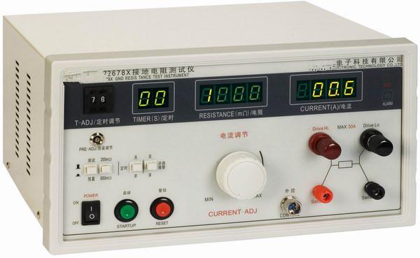 ZLP2678X 接地電阻測試儀