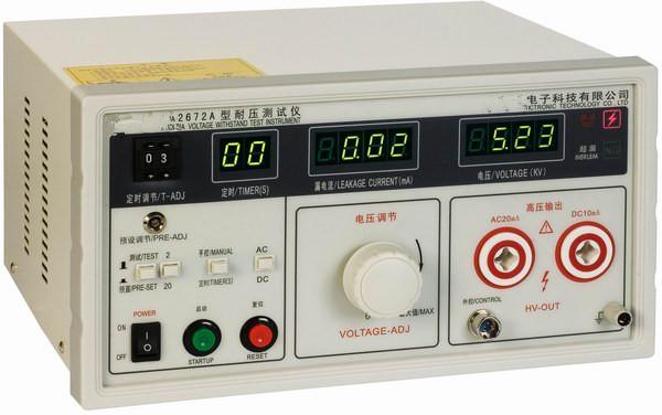 ZLP2672A 耐压测试仪