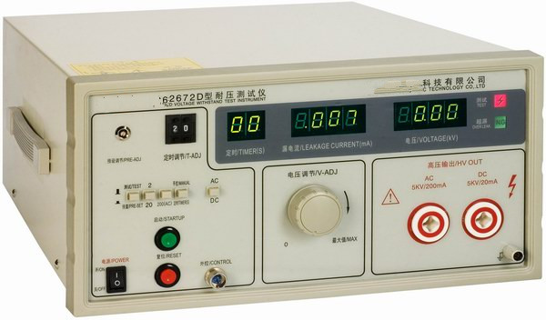 ZLP2672D耐压测试仪