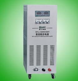 大电流、高电压直流稳定电源
