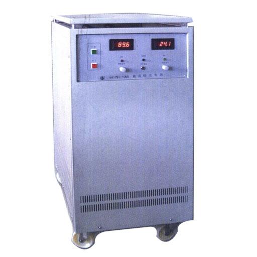 单相可控硅直流稳定电源