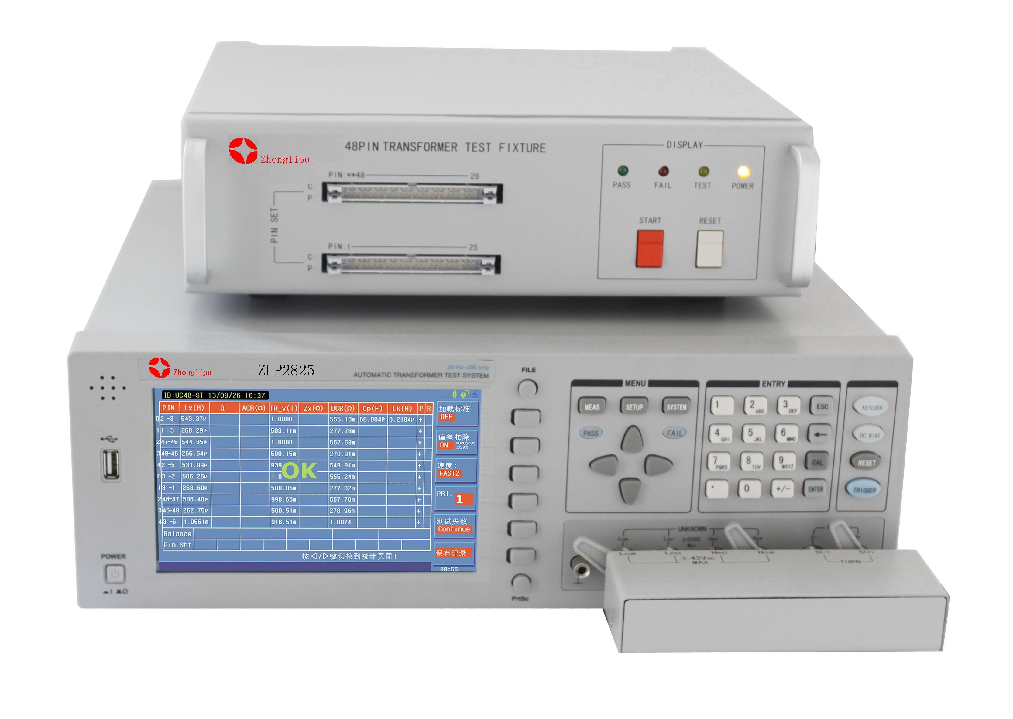 ZLP2825系列48通道变压器综合测试仪
