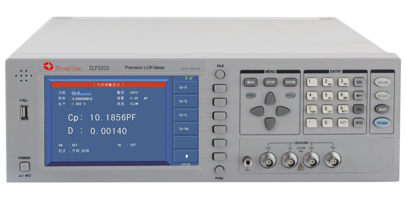 【经验】lcr测试仪使用前要注意哪些 关于LCR电桥的原理和功能抢先看