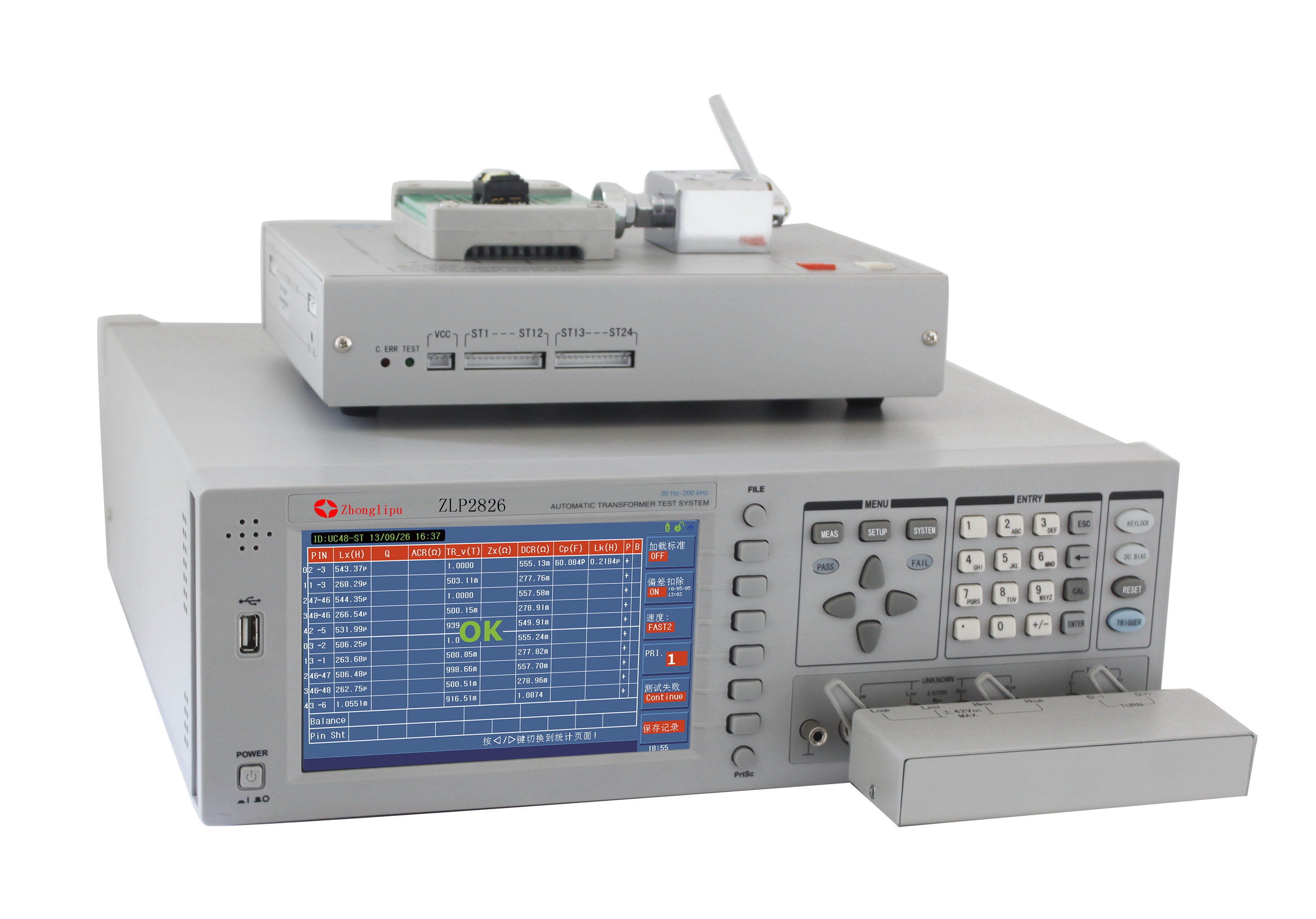 ZLP2826係列50通道變壓器綜合測試儀