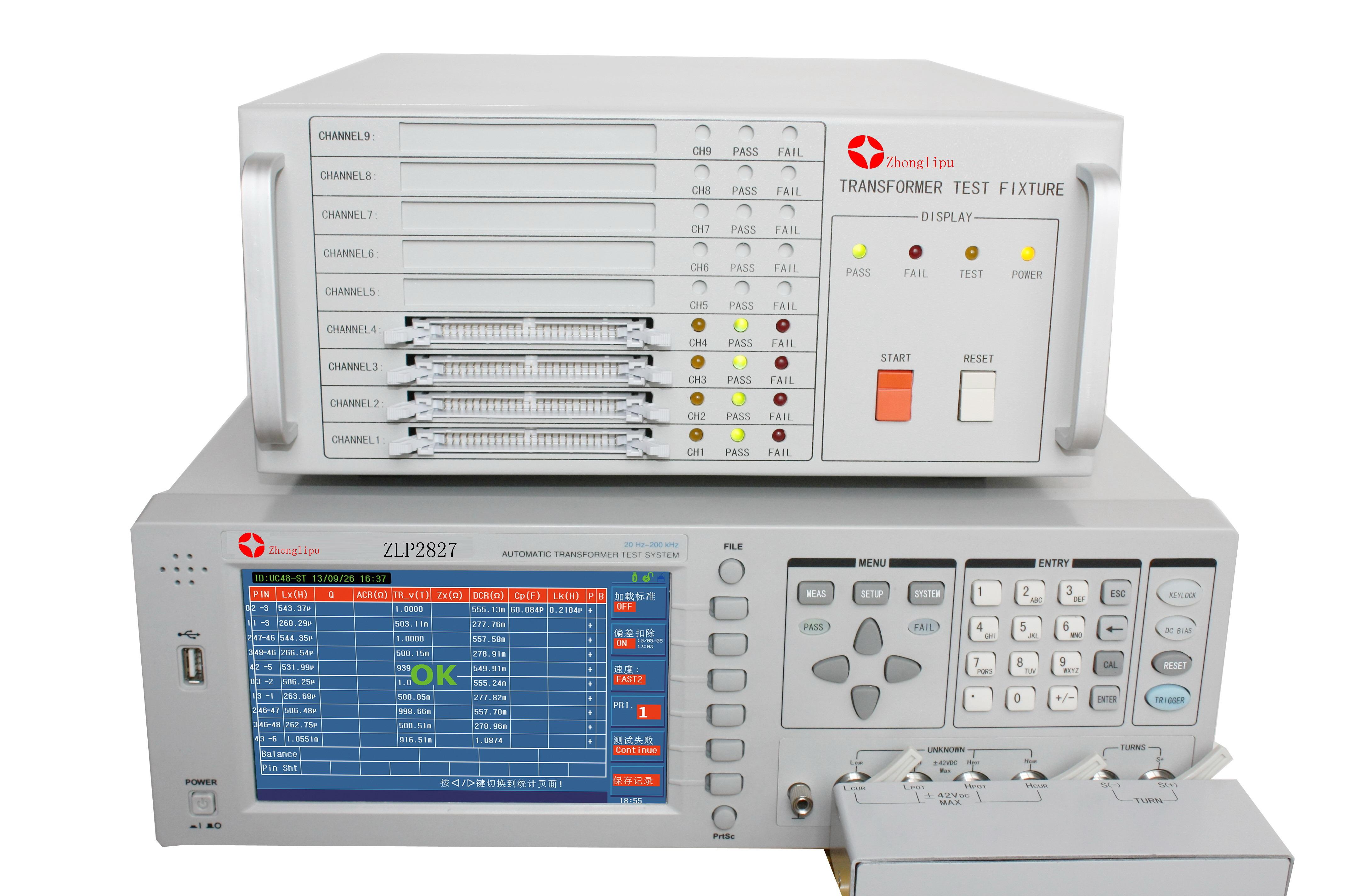 ZLP2827系列96通道变压器综合测试仪
