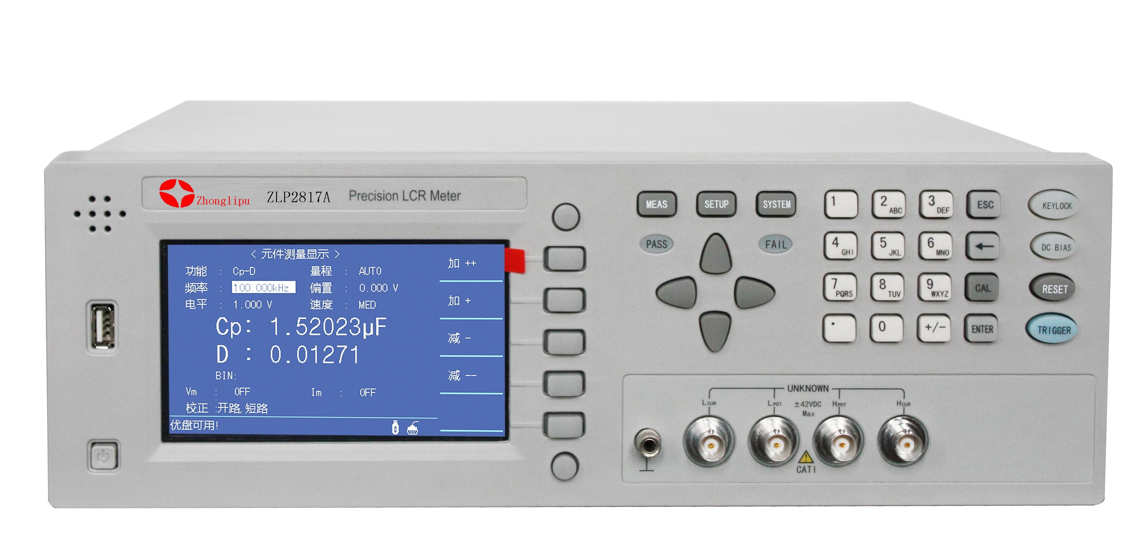 ZLP2817A型www.204.net