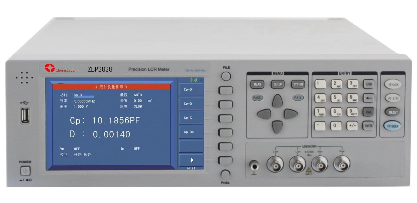 宽频高精度LCR数字电桥